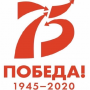 75 Победа.png